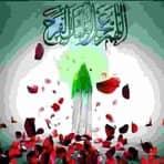 درد دل با امام زمان عج الله تعالی فرجه